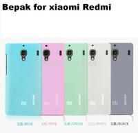 Bepak Yudun series colorful hard case for xiaomi Redmi 1S Smooth cover + Retail box Free shipping