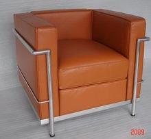 Le Corbusier sofa LC2 (China (Mainland))