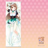 Rectangle Flat New White Japanese Anime Cartoon Love Live Peach Skin Velvet Wall Scroll Poster Print 150*50cm