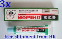 3 x 20g Mopiko Ointment Soothes Pain Stops Itching mosquitoes insect bites made in Japan