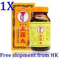 Seirogan 100 pills diarrhea vomiting food poisoning indigestion toothache Japan