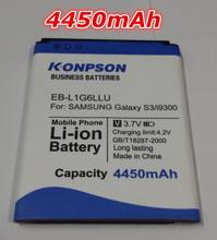 Últimas novedades 4450mah batería EB- L1G6LLU Para el envío libre Samsung Galaxy S3 i9300 Batería de alta calidad(China (Mainland))