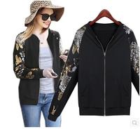 2014 autumn Winter new small collar sequin sweatshirts women's coat clothes fashion cardigan zippers sweater black jackets women