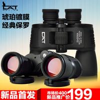 Bosma PERSIAN CAT High Power Porro Prism 10x50 Wide Angle Binoculars
