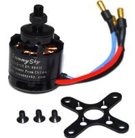 SUNNYSKY X2212 980KV 180W Brushless Motor Quad-Hexa copter Free soldering+Free shipping