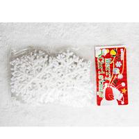 2014 New Christmas decoration supplies bundle christmas tree snow powder snowflakes 90 bag Free Shiping gy30001