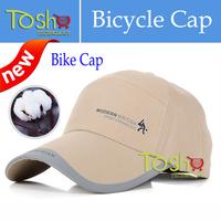 Free Shipping Hot Sale Fashion Baseball Caps For Women Men Summer Hats Sunscreen Outside Travel Active Hat