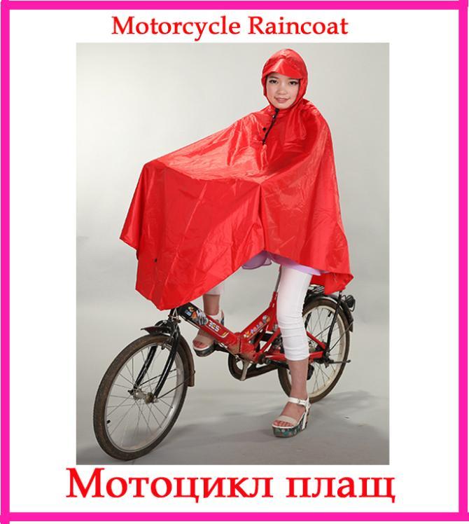 2014 new bicycle raincoat women outdoor waterproof poncho large thick single person rainwear(China (Mainland))