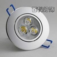 Free shipping Special offer to spotlight aluminum ceiling 3 w high power LED spotlight  led light