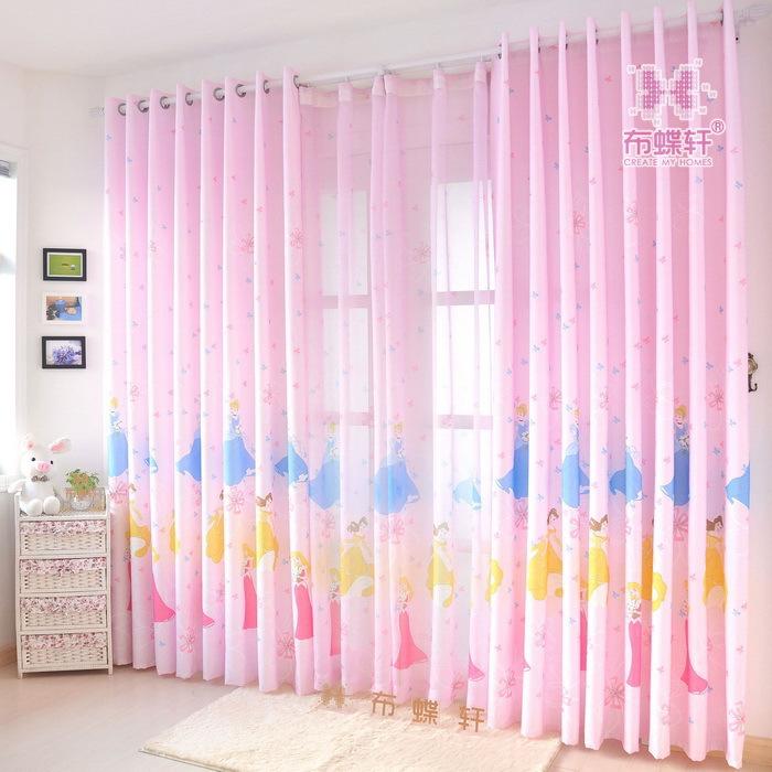 online kaufen gro handel rosa vorh nge f r m dchen zimmer. Black Bedroom Furniture Sets. Home Design Ideas