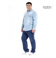 Plus Size 8XL 9XL 10XL Men's New Fall Denim Long-sleeved Shirt Loose T-shirt Clothing Men Camisas Sociais Masculinas