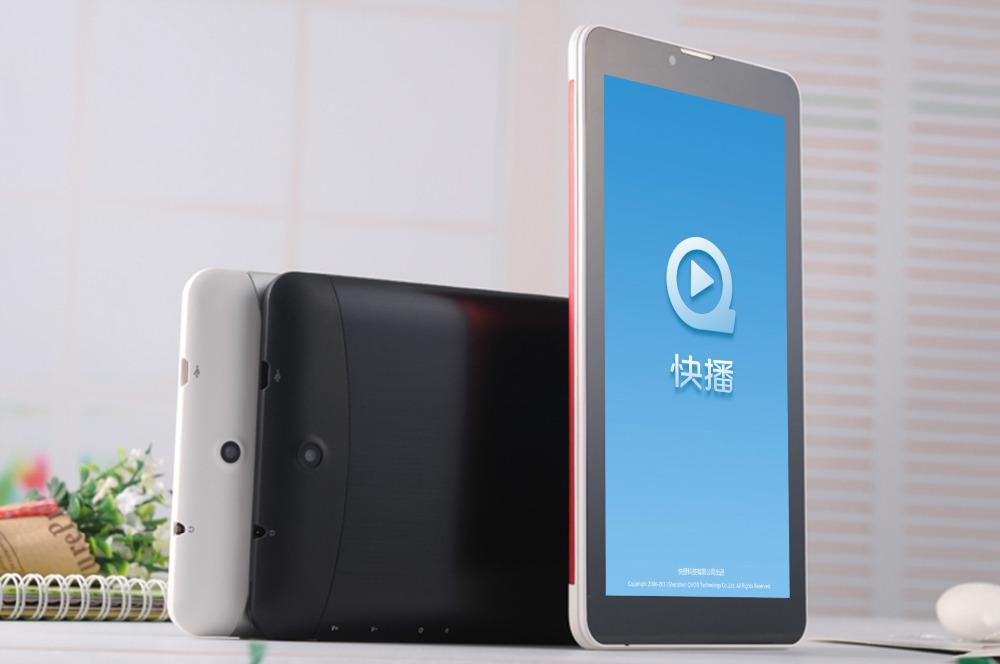 Reduction Sale!!!! 7 inch Tablet PC 3G Phone Call Dual Camera Bluetooth 3.0 Dual SIM Card GPS Google Map HD Phablet Free ship(China (Mainland))