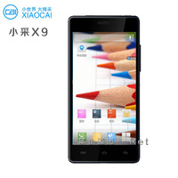XIAOCAI X9 4.5 -inch ultra-thin MTK6589T Self artifact selling quad-core phone handset 2GRAM