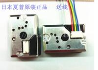 GP2Y1010AU0F dust dust sensors