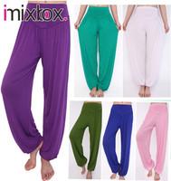 Ladies Solid Harem Yoga Sport Flare Modal Pant Belly Elastic Waist Dance Club Boho Wide Leg Pants Loose Long Trousers W3377