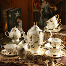 Four Fuou type 15 English bone china coffee set suit afternoon tea ceramic coffee coffee cup and saucer