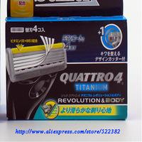 New brand Quattro 4 Titanium black High quality shaving razor blade and shaver for men 4 blades/pack  Free shipping