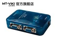 2x2 Mini VGA KVM Switch, 2 PC 2 monitors Switcher Splitter, DC9V 250MHz 30 meters HD 1920x1440