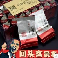 2014 New Arrival Hot Sales  Jinjunmei tea, 250g honey  top grade organic Lapsang Souchong black tea tea,organic black tea