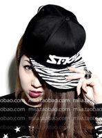 HOT Three-dimensional embroidery zebra flat hat baseball cap leisure cap hip-hop dance hat for men and women