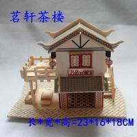 2014 new stereo 3D jigsaw puzzle model DIY handmade wooden simulation assembled Ming Xuan Tea House