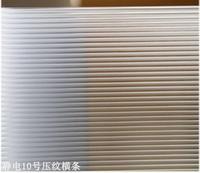 2014 new static cling striped window glass 3d film 60cm window paper