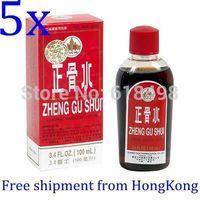 5 x YULIN Zheng Gu Shui Medicated Oil Pain Relief Bone Muscular Fatigue 100ml