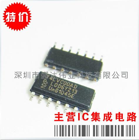 74LVC00AD 74LVC00 SOP14 Main IC Integrated Circuit(China (Mainland))