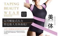 spiral body shaping underwear pressurized abdomen Bodysuits  Free Shipping