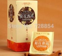 China Ripe Puer Slimming Tea ,Small Packet Tea 40g, 25 packets per box  290