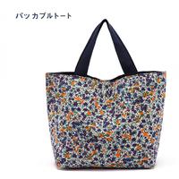 Free Shipping (3pcs/lot) Japan fold women shopping bag, 100/% cotton flower pattern print   item no: 80734