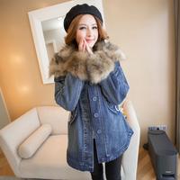 The Winter New Women's Super Fur thicken Collar Denim Lamb Wool Coat Imitation Mink Fur Coat 1603