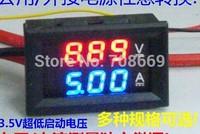 400V 100A Voltage Voltmeter Ammeter 2in1 DC Volt Amp Dual Display Panel Meter Red Blue Digital LED