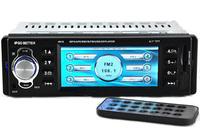 4.1 inch 12V LED Screen Car Radio Player USB SD Movie Radio with Remote Control Car MP5 Player AQC18