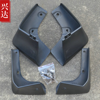 For 13 new Teana paint fender mudflaps mud guards