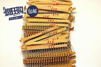 Free shipping 1 / 2W carbon film resistor packs 5% accuracy 122 kinds of resistance for each 20 Total 2440