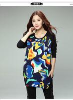 2014 new design big size loose slimming autumn t shirt printed all match long sleeves elegant spring C607 basic t-shirt 3XL