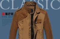 Men's pure color of new fund of 2014 autumn winters is recreational the down jacket Thickening male 8033 a warm coat