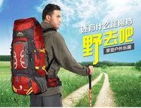 Outdoor backpack mountaineering hiking camping travel Multi-functional waterproof backpack hiking backpack