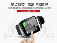 New arriving M4 smart bluetooth Smart Watch WristWatch  for i--Phone 4/4S/5/5S Sam--sung S4/Note 3 H-TC Android Phone