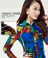 In the autumn of 2014 ms new flower net yarn silk shirts big yard stretch long sleeve shirts