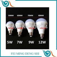 Super Bright led bulb E27 LED Lamp Pl bubble ball Light 5W 7W 9W 12W SMD 5730 220V-240v led light spotlight Free shipping