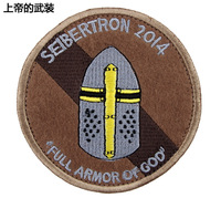 VELCRO PATCH TACTICAL COMBAT BADGE MORALE VELCRO MILITARY PATCH armor of god