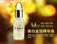 Aqiong 24k Gold Face Care Essential Oils Skin Care Hyaluronic Acid Liquid Cream Whitening Moisturizing Anti-Aging Treatment 5PCS