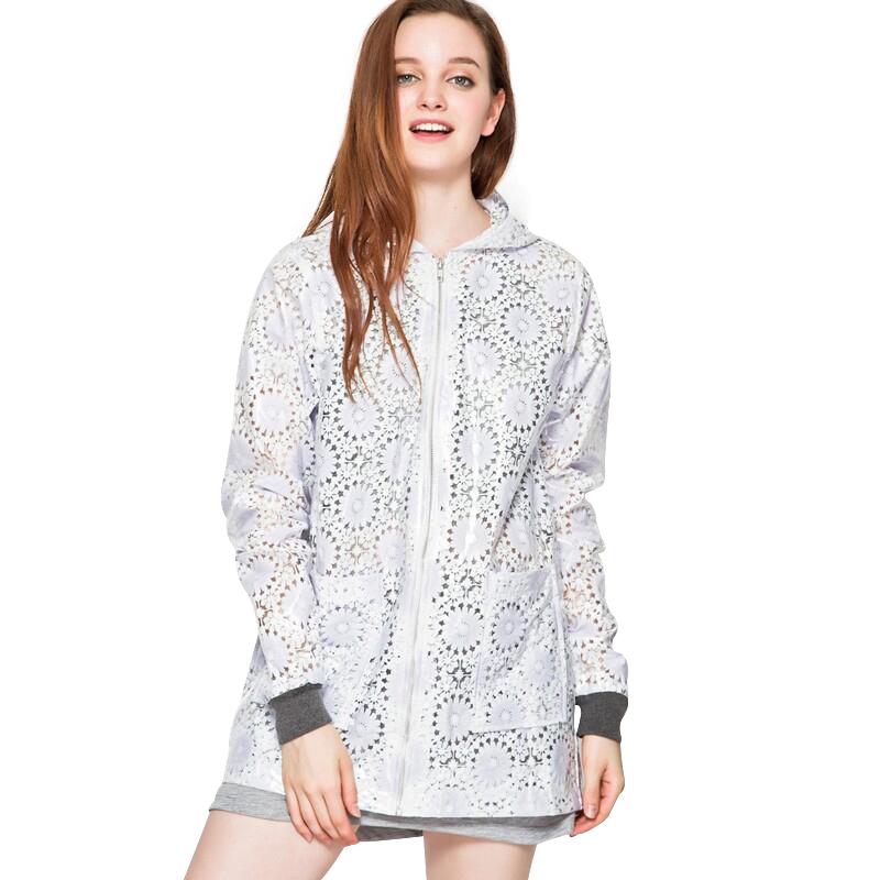 Женская куртка H1057 2015