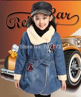 Children's cowboy lamb wool coat 2014 new movie starscoats autumn/winter girl thickening cowboy trench coat