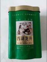 Chinese   ZHEJIANG XIHU LONGJING   Famous Green  Tea Health Functions  Tea  Original Gift  every 100g  free shipping