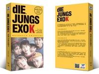 Wholesale Free shipping Exo k team< Die Jungs limited > exok postcard k-pop exo-k kpop post card 60 postcards + 30 stickers