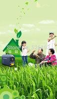 for vegetable fruits 6G air purifiers portable water ozonizer gerador de ozonio Huge-BS+CE 2B