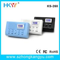 SD Card Play Telephone Mini Voice Recorder